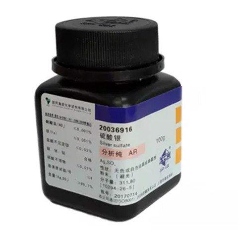 Axit bạc Ag2SO4