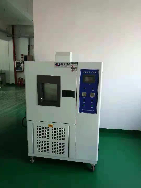 JK-6260-A30 Tủ thử nghiệm nhiệt độ, độ ẩm