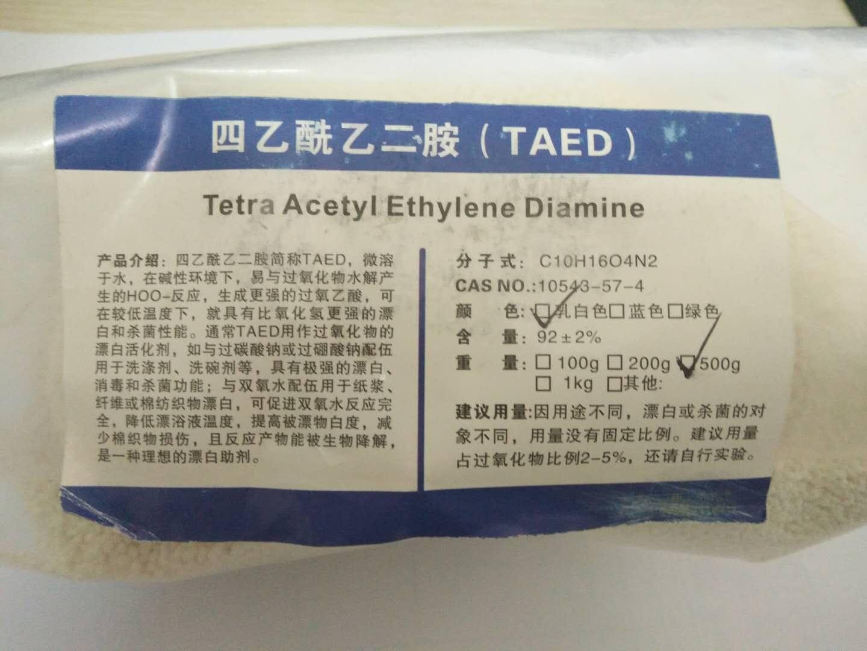 Tetra Acetyl Ethylene Diamine